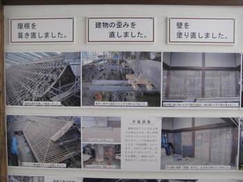 kawagoe 088.jpg