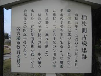 kyouto 066.jpg