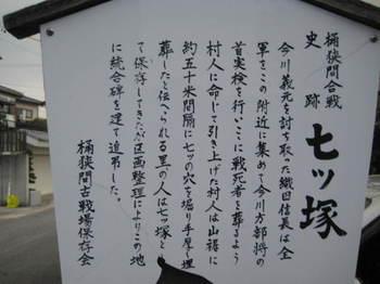 kyouto 072.jpg