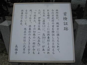 kyouto 080.jpg