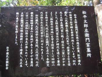 nagoya 014.jpg