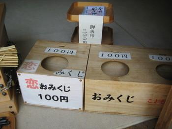 nagoya 022.jpg