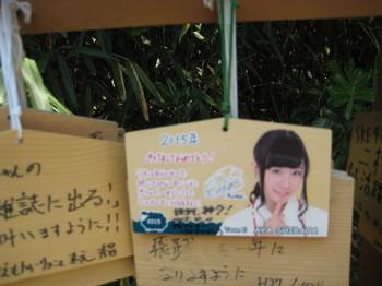 nagoya 024.jpg