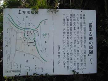 nagoya 035.jpg