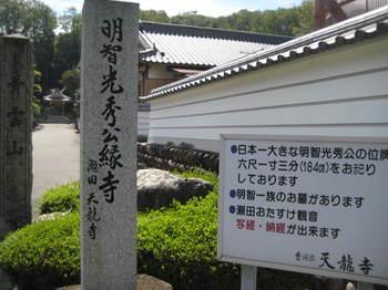nagoya 036.jpg