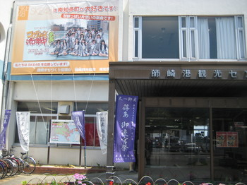 nagoya 041.jpg
