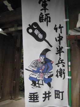 nagoya 044.jpg