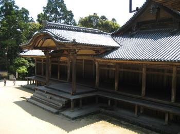 nagoya 051.jpg