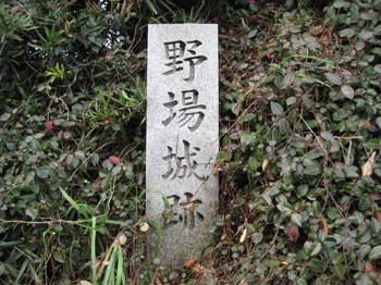 nagoya 069.jpg