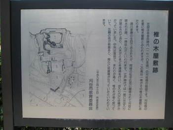 nagoya 070.jpg