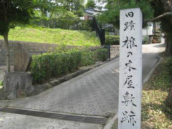 nagoya 077.jpg