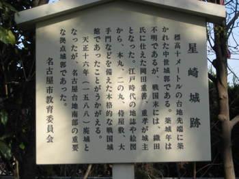 nagoya 094.jpg