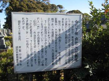 nagoya 102.jpg