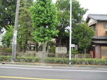 nagoya 117.jpg
