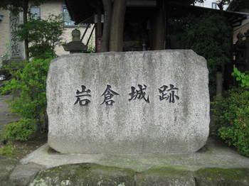 nagoya 118.jpg
