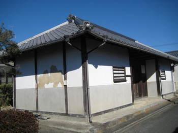 nagoya 119.jpg