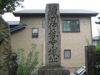 nagoya 120.jpg