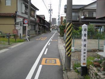 nagoya 132.jpg