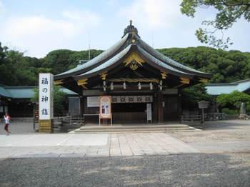 nagoya 154.jpg