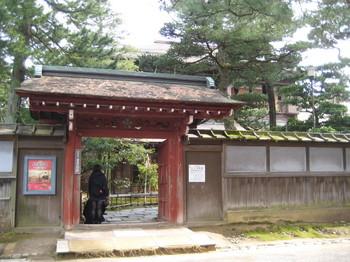 nagoya 209.jpg