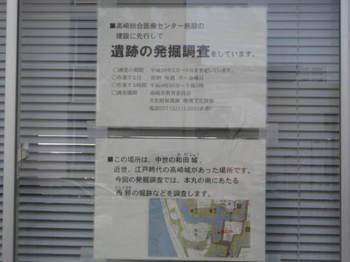 nagoya 210.jpg