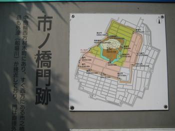 nagoya 218.jpg