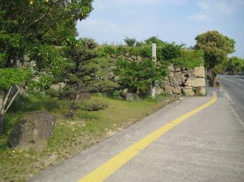 nagoya 219.jpg