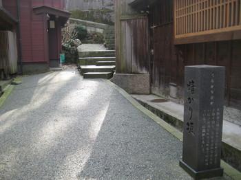 nagoya 222.jpg