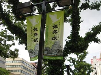 nagoya 234.jpg