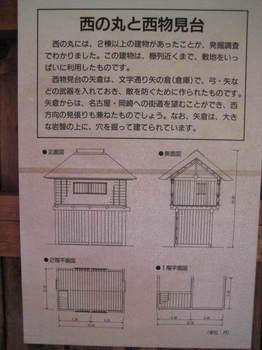 nagoya 236.jpg