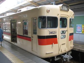 nagoya 239.jpg