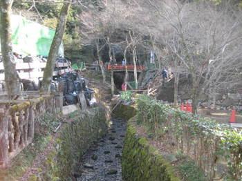 nagoya 264.jpg