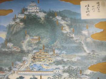 nagoya 265.jpg