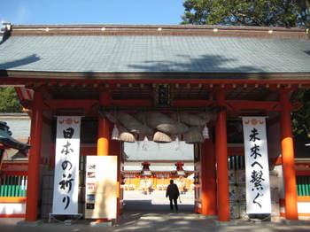 nagoya 289.jpg