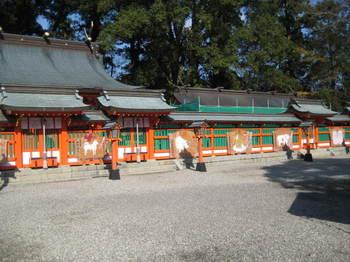 nagoya 295.jpg