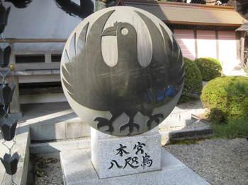 nagoya 315.jpg
