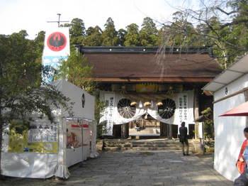 nagoya 316.jpg