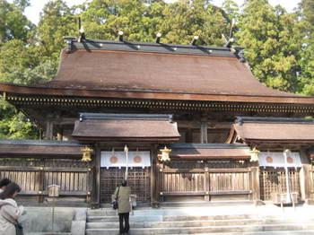 nagoya 317.jpg