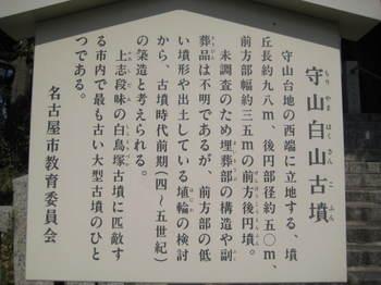 nagoya 407.jpg
