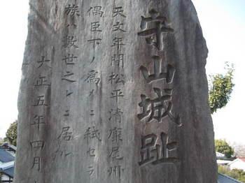 nagoya 416.jpg